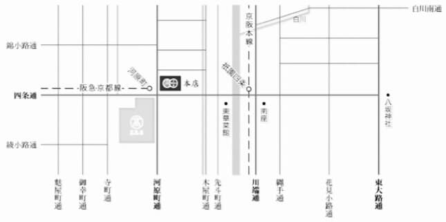 永楽屋本店 地図