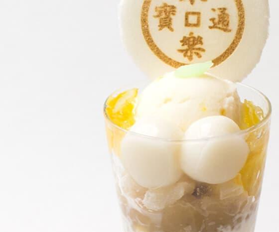 楽・柚子パフェ