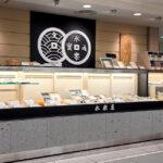 【大丸京都店】リニューアル・オープンのお知らせ